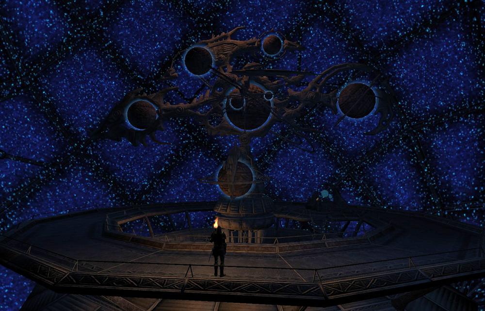 Cosmologie de Nirn 1