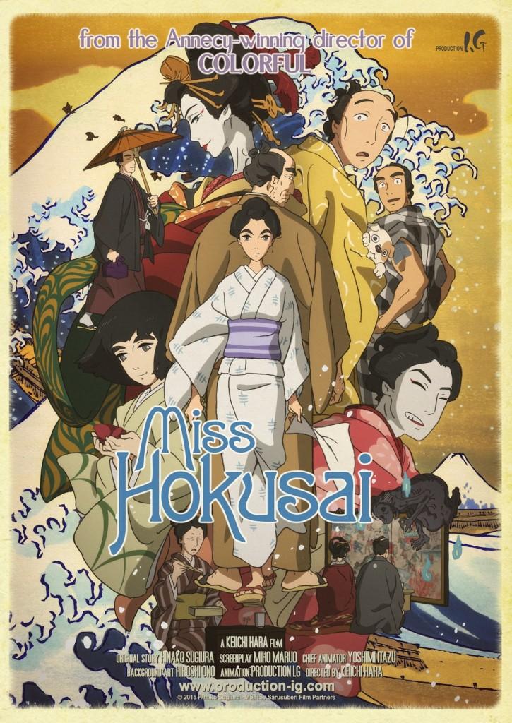 Miss_Hokusai_Affiche_Ageek