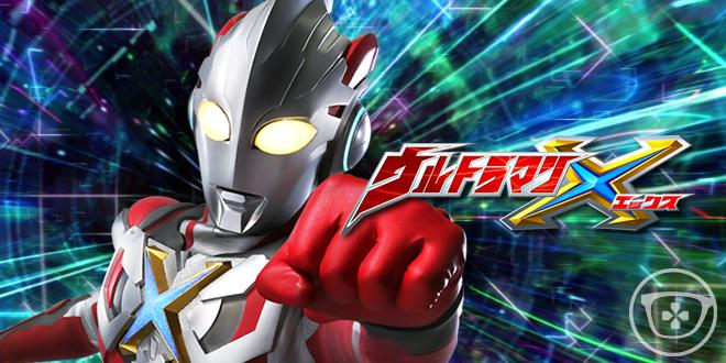 Ultraman X arrive en Simulcast VOSTFR chez Crunchyroll