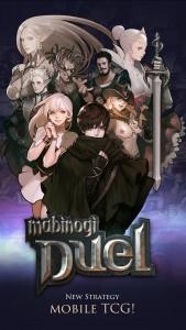 Mabinogi_Duel_001