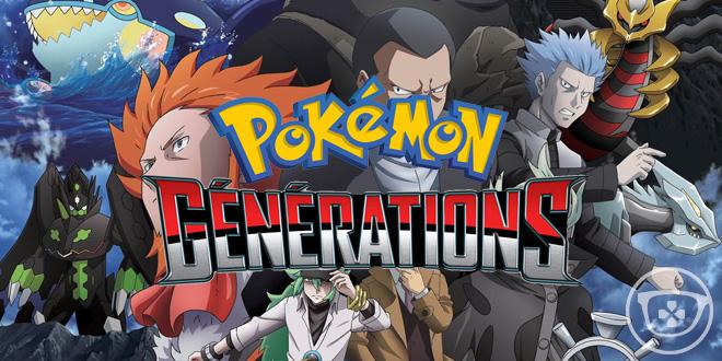 Pokémon Générations la mini-série arrive sur Youtube !